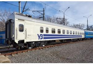 vagon biliy YZ pr