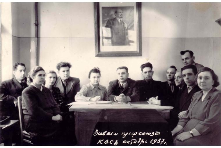 zavkom 1957 goda