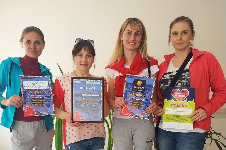 Участь у Всеукраїнській благодійній акції «Серце до серця»